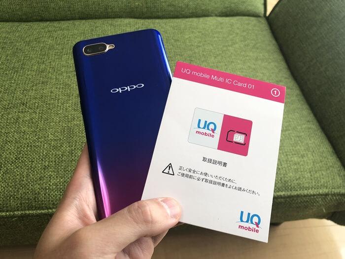 UQモバイルカードケースとR17 Neo